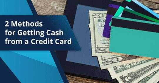 credit cards with money cash